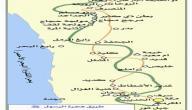 بحث عن هجرة الرسول من مكة إلى المدينة
