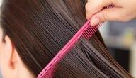 ما هو سبب تساقط الشعر