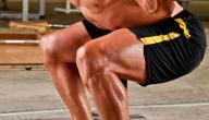 تمارين لتقوية عضلات الرجل