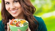 اكلات تحرق الدهون