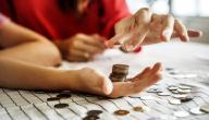 طرق زيادة الدخل