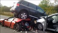 بحث عن حوادث السيارات
