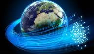 أول دولة عربية استخدمت الإنترنت