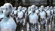 بحث عن الذكاء الاصطناعي