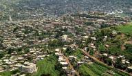 مدينة إب اليمنية