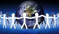 بحث متقدم عن حقوق الإنسان