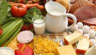 أنواع الفيتامينات وفوائدها وأين توجد