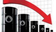 آثار انخفاض أسعار النفط