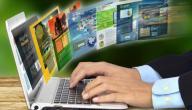 تعريف تكنولوجيا المعلومات والاتصالات