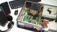بحث عن مكونات الحاسب الآلي
