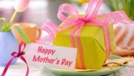 تاريخ يوم عيد الأم