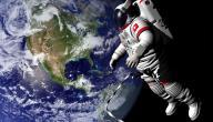 أين يقع مركز ثقل الكرة الأرضية