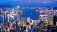 مدينة هونج كونج