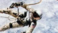 بحث عن رائد الفضاء