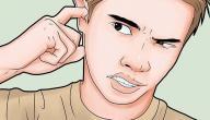 أسباب حكة الأذن