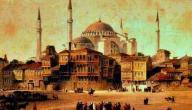 أسباب انهيار الدولة العثمانية