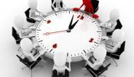 تعريف الإدارة التربوية وخصائصها