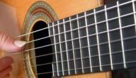 كيف أتعلم عزف الجيتار