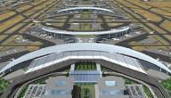 أين تقع جامعة الملك سعود