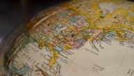 معلومات عن دول العالم
