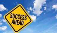 ما هي مراحل عملية الابداع