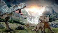 عالم الديناصورات