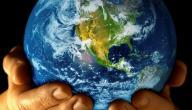 معلومات حول العالم