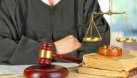 بحث حول خصائص القانون الإداري
