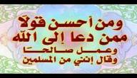 كيف تدعو الى الاسلام بالمنطق