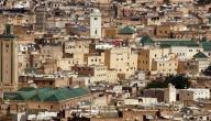 أكبر مدينة في المغرب