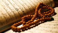 نصائح دينية