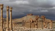 آثار تدمر في سوريا