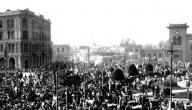 بحث عن ثورة 1919