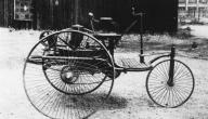 أول من صنع السيارة