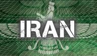 تاريخ إيران