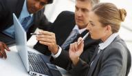 الفرق بين الإدارة العامة وإدارة الأعمال
