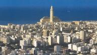 أكبر مدينة إفريقية