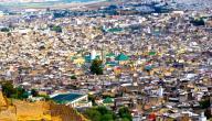 أقدم مدينة في المغرب