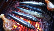 سمك مشوي على الفحم