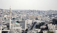 مدينة الخليل