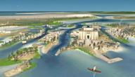 مدينة مصرية