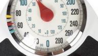 طرق زيادة الوزن للرجال