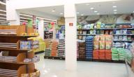 أين يقع سوق واقف في البحرين