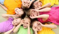 بحث حول عيد الطفولة