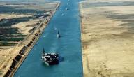 طول قناة السويس القديمة