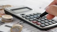 ما الفرق بين الميزانية والموازنة