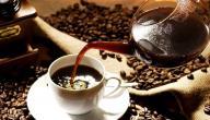 أفضل قهوة في العالم