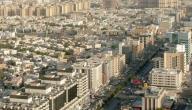 عدد سكان الرياض