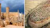 أول مدينة في التاريخ