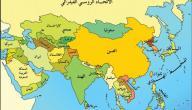 دول قارة آسيا